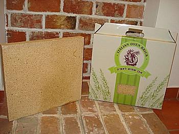 מעולה אבן פיצה - אבן שמוט לאפייה - אבן לפיצה בתנור - במחיר מעולה! UP-27